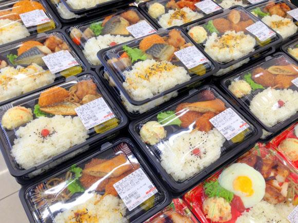 3 lý do chọn đơn hàng đóng cơm hộp tại Nhật Bản bạn cần biết